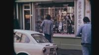 1981 s1 0000